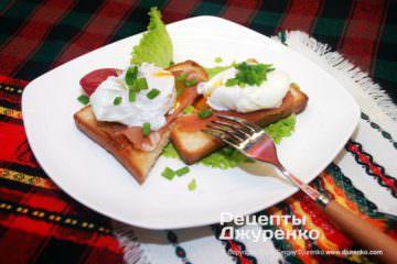 Готовое блюдо яйца пашот