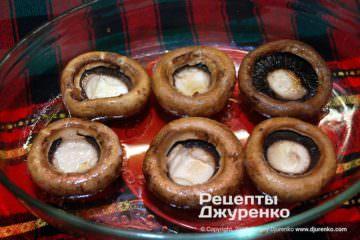 Крок 1: запечені гриби