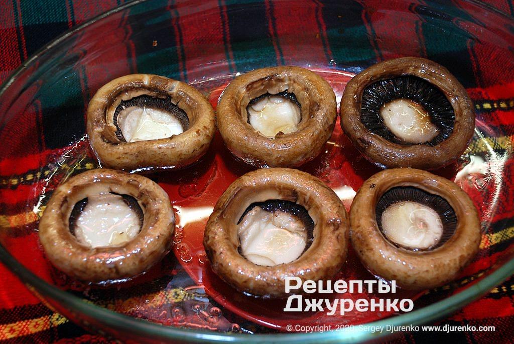 Запеченные грибы.
