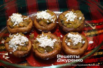 Шаг 6: грибы с сыром