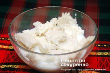 Крок 2: хліб в молоці