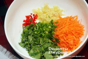 Шаг 3: измельченные овощи
