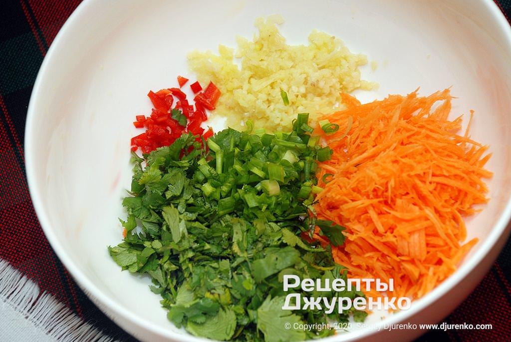 Подрібнені овочі.