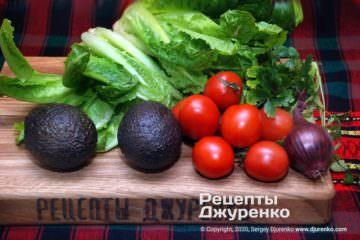 Крок 1: стиглі авокадо