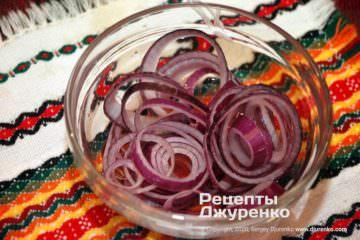 Крок 1: мариновані кільця цибулі