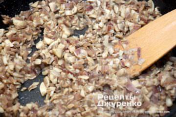 Шаг 5: обжарка грибов