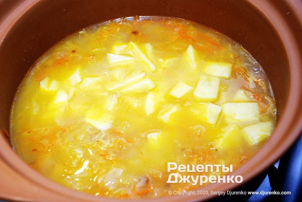 Заправочний суп.