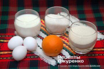 Крок 1: інгредієнти для пирога
