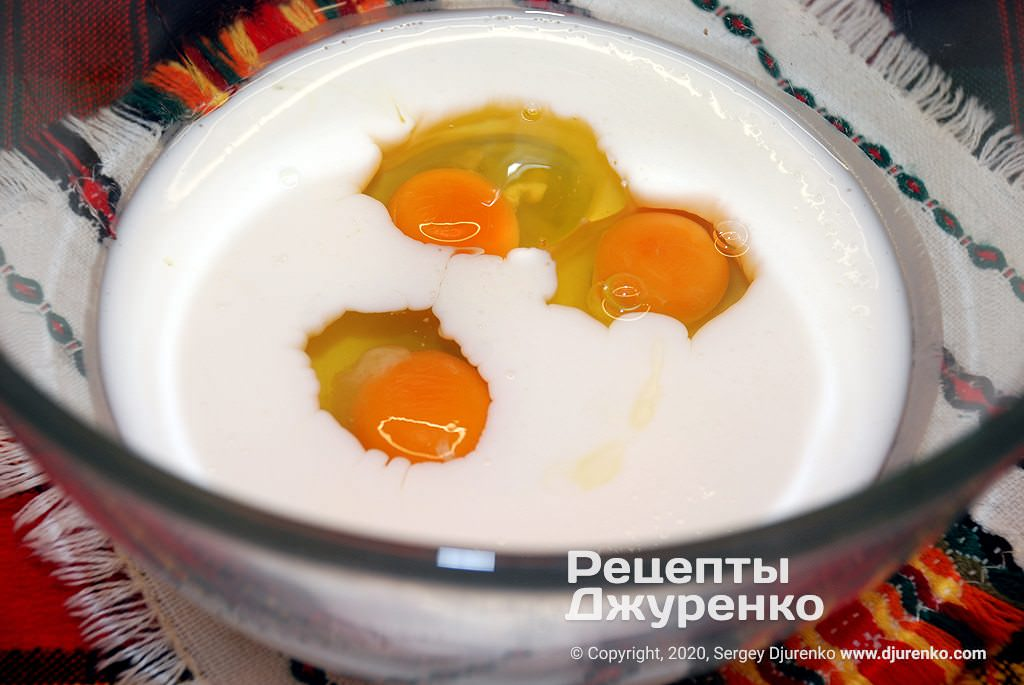 Кефир и яйца.