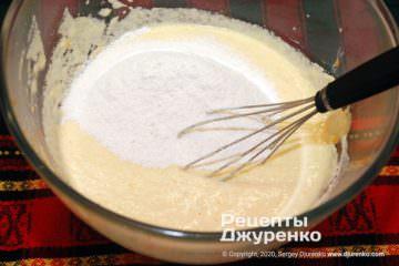 Крок 3: цукор в тісті