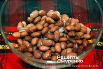 Шаг 1: фасоль борлотти
