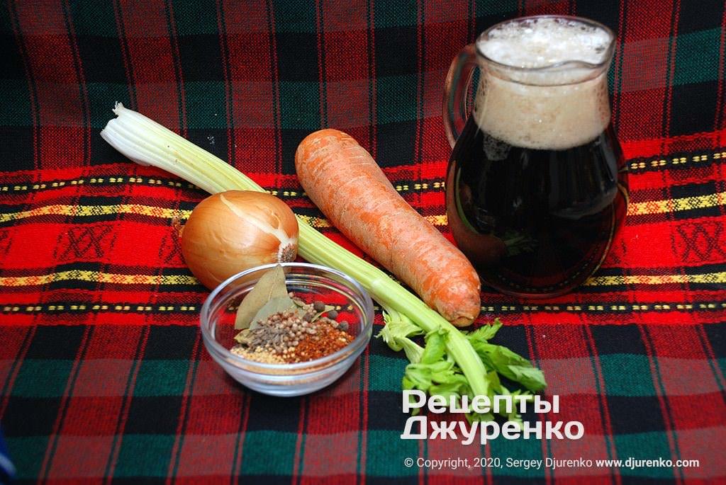 Темное пиво, овощи для бульона, смесь специй.