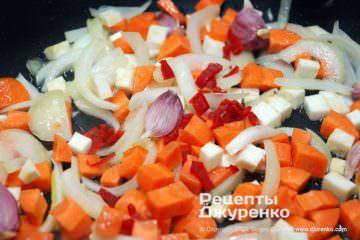 Шаг 1: овощи для обжарки