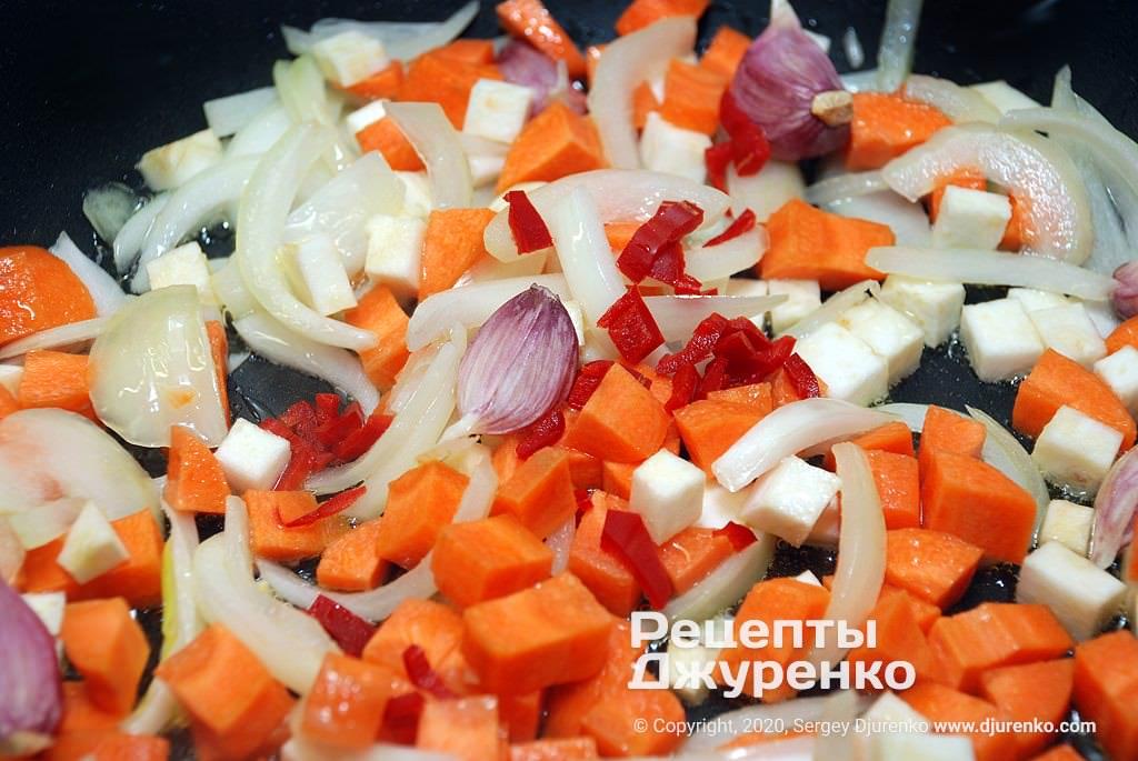 Овощи для обжарки.
