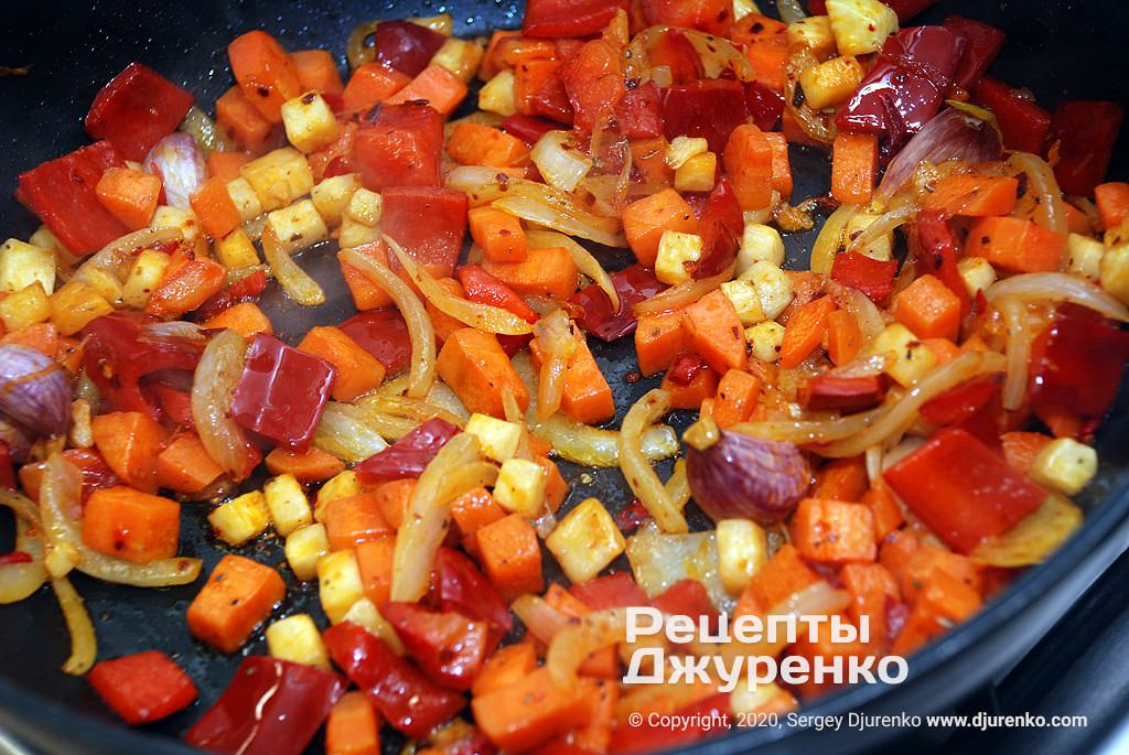 Жареные овощи.