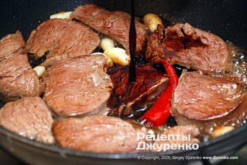 Крок 2: обсмажування м'яса з соусом