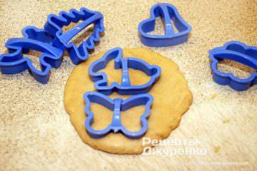 Шаг 3: формирование печенья