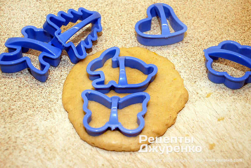 Формирование печенья.