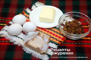 Крок 1: інгредієнти для тіста