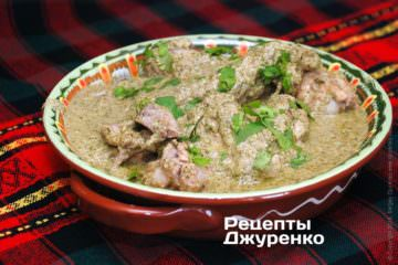 Готовое блюдо курица сациви