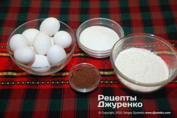 Крок 1: інгредієнти бісквіта