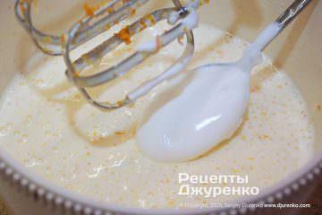 Крок 2: сметанне тісто