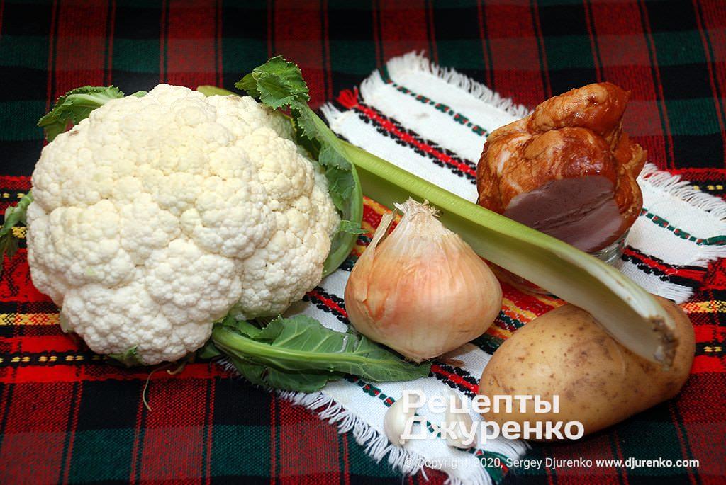 Овочі та цвітна капуста.