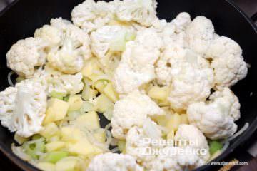 Крок 2: цвітна капуста в суп