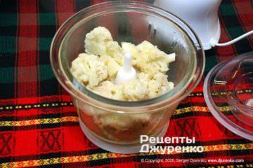 Крок 4: приготування овочевого пюре