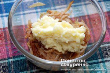 Шаг 3: начинка из картофеля с луком
