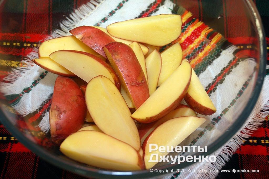 Картофель дольками.