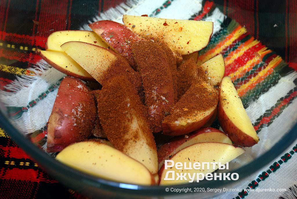 Специи для картошки.