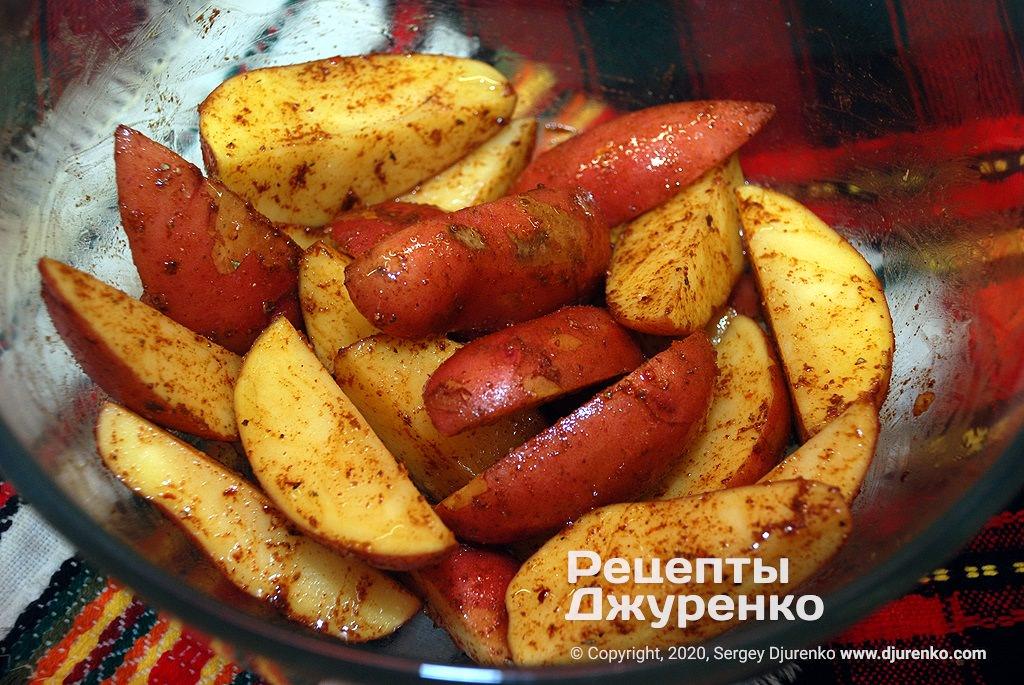 Картошка готова для запекания.