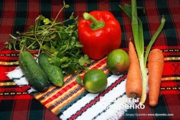 Крок 1: овочі та зелень