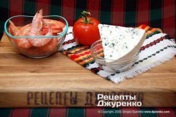 Крок 1: сир і мореподукти