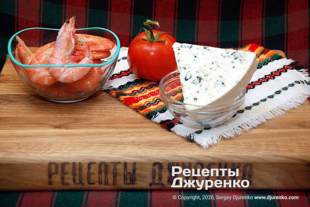 Сыр и мореподукты.