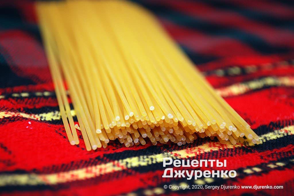 Спагетти.
