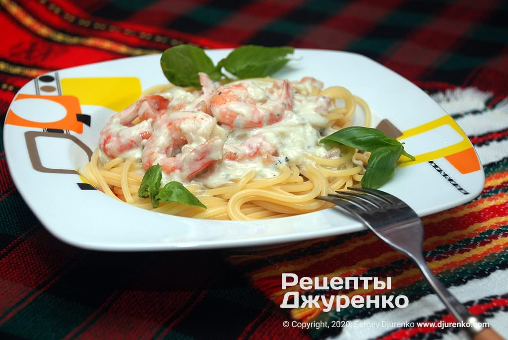 Спагетти с креветками.