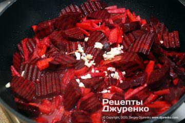 Шаг 2: овощи со специями