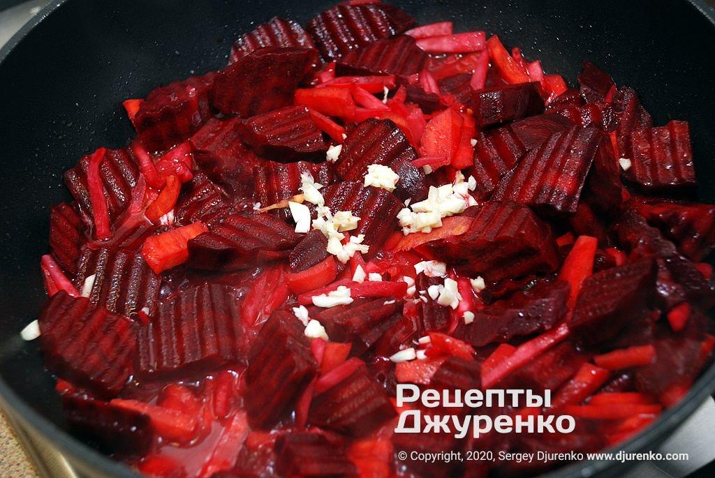 Овочі зі спеціями.