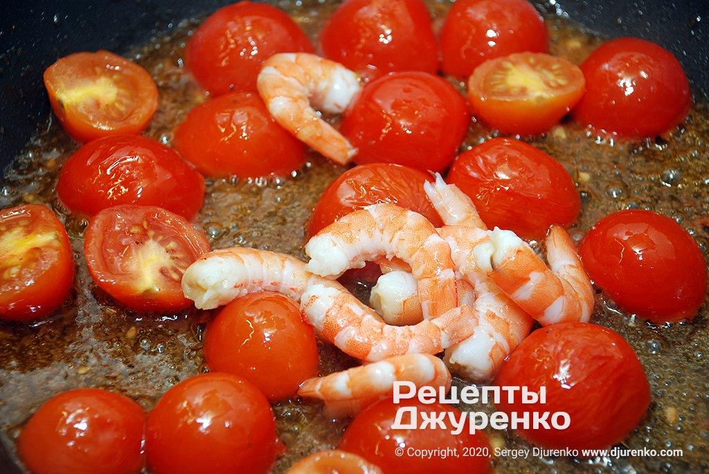 Обжаренные томаты.