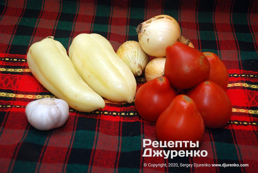 Свіжі овочі.