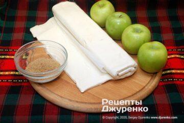 Крок 1: листкове тісто
