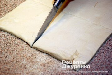 Крок 3: заготовки з листкового тіста