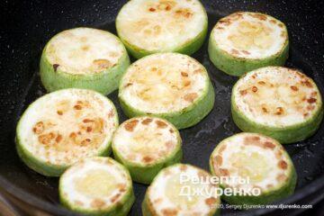 Крок 2: смажені кабачки