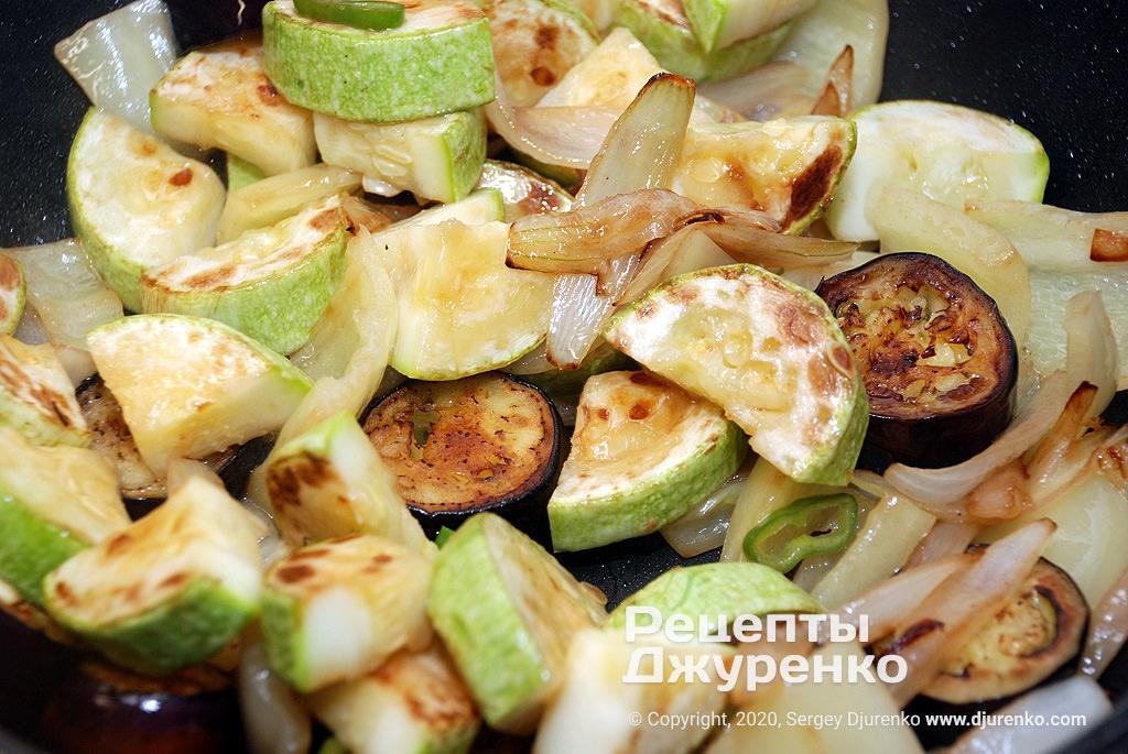 Обжаренные овощи.