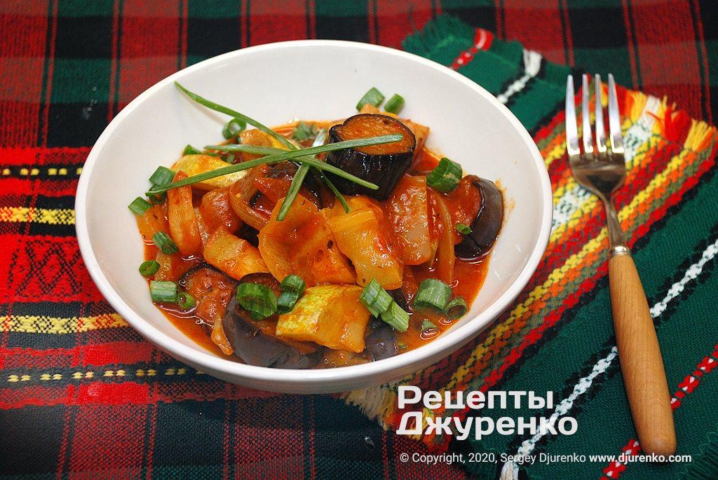 тушковані овочі