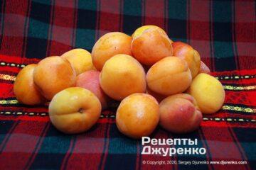 Крок 1: абрикоси