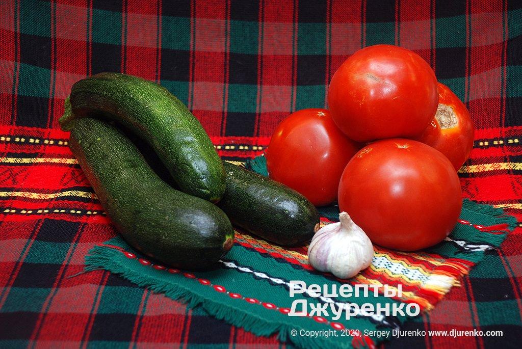 Цуккини и томаты.