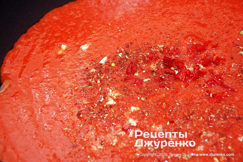 Соус из спелых томатов.